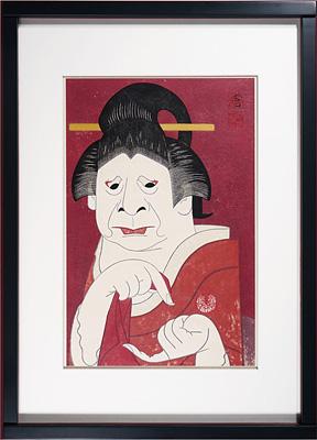 『先代萩』より七世尾上梅幸の乳人政岡 / 弦屋光溪