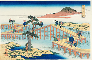 諸国名橋奇覧 三河の八ツ橋の古図 【復刻版】 / 北斎