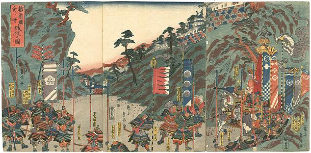 越前国金ヶ崎 城攻之図 / 貞信