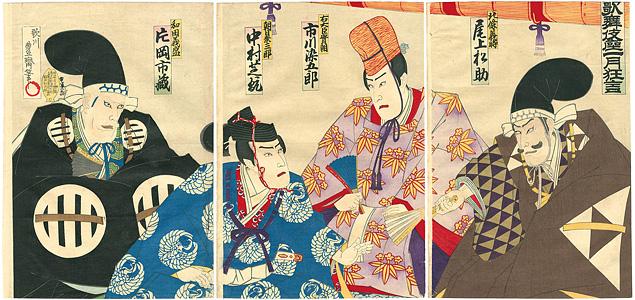 歌舞伎座一月狂言 / 豊斎