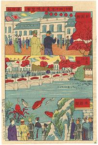明治四十年東京博覧会 / 作者不詳 ※水族館の図