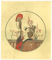 猿と戯れる男女 【復刻版】 / 北斎