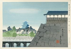 聖地史蹟名勝 広島大本営 / 徳力富吉郎
