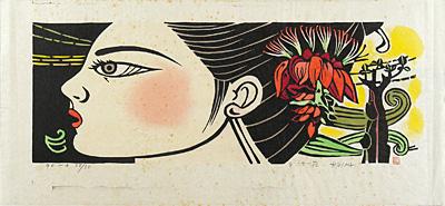 デイゴの花 / 儀間比呂志