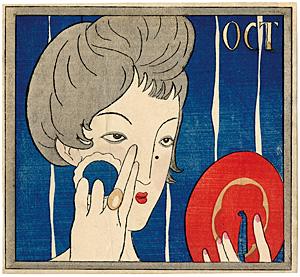 化粧の秋 / 竹久夢二