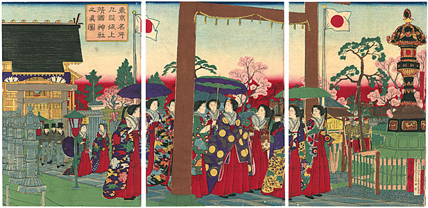 東京名所九段坂上靖国神社之眞圖 / 広重三代