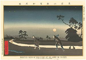 東京名所図 東京小梅曳舟夜図【復刻版】 / 清親