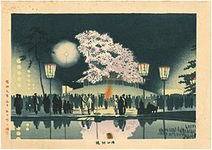 円山夜桜 / 浅野竹二