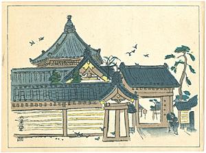 頂法寺(六角堂) / 中澤弘光