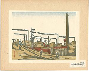 東京回顧図会 工場地帯本所 / 前川千帆