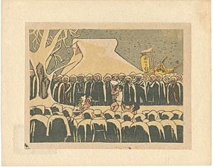 浦佐の裸祭 / 前川千帆