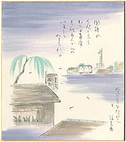 自筆画色紙 / 宇野信夫