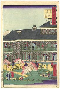 東京名勝図会 ホテル館庭上の図 / 広重三代