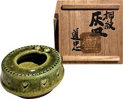 押紋灰皿 / 船木道忠