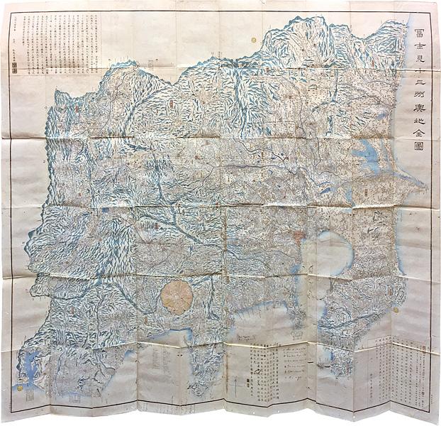 冨士見十三州 輿地全図