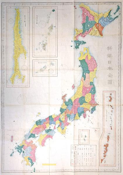 新撰日本全図 全