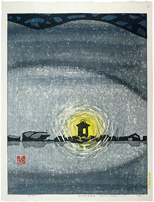 竜心の池(青蓮院) / 橋本興家