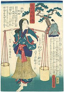 古今名婦伝 須磨松風 / 豊国三代
