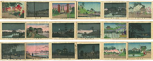 東京真画名所図解 18図 / 安治(探景) ※チリメン摺