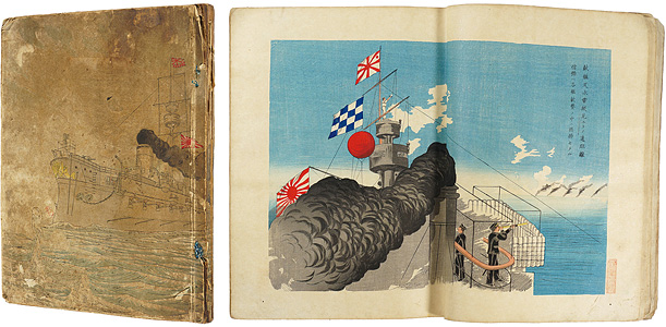 黄海海戦に於ける松島艦内の状況