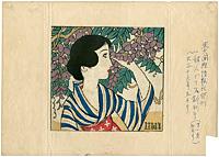 藤の花 / 竹久夢二