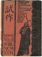 試作 第5号 (No.2-Vol.II)