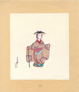 泥人形 / 川瀬巴水 ※巴水人形画集より