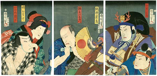 一守九字成大漁 / 国周