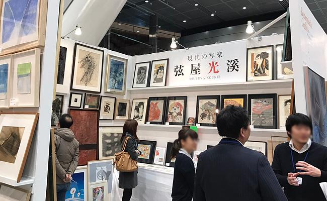 アートフェア東京