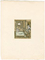 薬師温泉 / 前川千帆