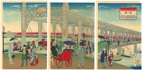 東京名所ノ内 浅草吾妻橋之図 / 延一