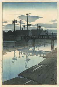 東京十二題 木場の夕暮 / 川瀬巴水