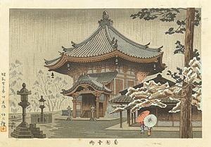 奈良名勝の内 南圓堂雨 / 浅野竹二