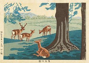 奈良名勝の内 奈良公園 / 浅野竹二