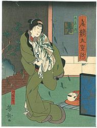 色競九重錦 / 芳瀧
