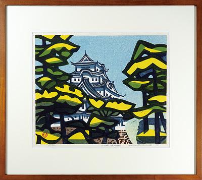 松と城(姫路城) / 橋本興家