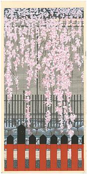 桜の譜 / 加藤晃秀