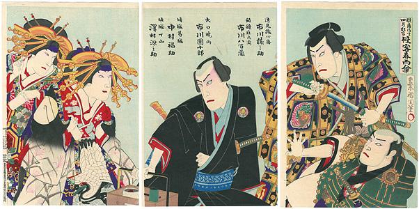 歌舞伎座四月狂言 侠客春雨傘 / 国周