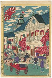 末広東京名所 江戸橋駅逓局 / 国利