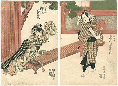 芝居絵 / 豊国三代