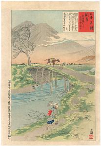 日本名勝図会 常陸桜川より筑波山を臨む / 清親