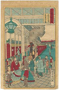 東京名所の内 新橋鉄道館 蒸気車待合図 / 国利