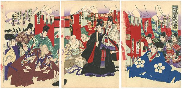 歌舞伎座三月狂言 太閤記焼香場 / 豊斎