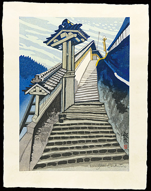 飯坂(共同風呂への階段) / 関野凖一郎
