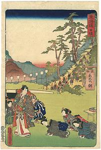 東海道 日坂 / 豊国三代