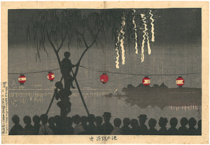池の端花火 / 清親