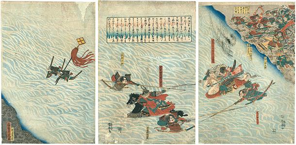 武田方攻軍におよび山形三郎兵衛赤備を以てしんがり勇せんの図 / 芳虎