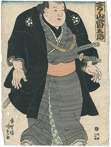 秀ノ山雷五郎 / 国貞初代