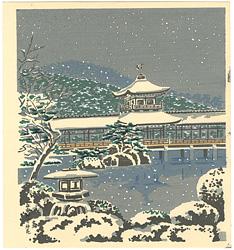 平安神宮神苑 / 徳力富吉郎
