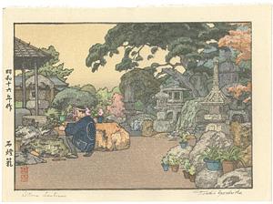 石燈籠 / 吉田遠志